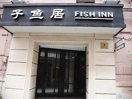 Fish Inn East Nanjing Road photos Exterior