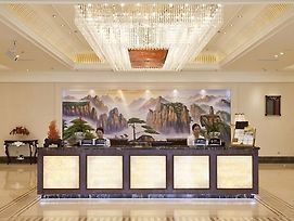 Haotian Guotai Airport Hotel photos Interior