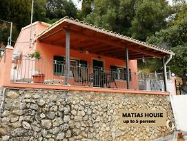Matsas House & Studio photos Exterior