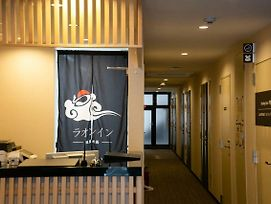 Laon Inn Gion Shinbashi photos Exterior