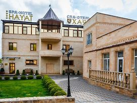 Hayat Spa Hotel photos Exterior