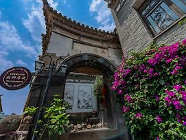 Tengchong Hometown Exquisite Guesthouse photos Exterior