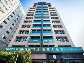 Green World Songshan photos Exterior