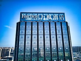 Fairfield By Marriott Xi'An North Station photos Exterior