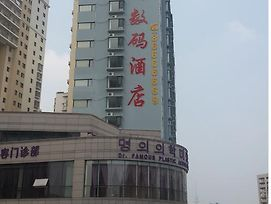 Qingdao Feitong Digital Hotel photos Exterior