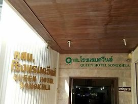 Queen Songkhla Hotel photos Exterior