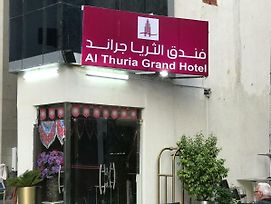 Al Thuria Hotel photos Exterior