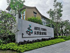 Artel Yunfu photos Exterior
