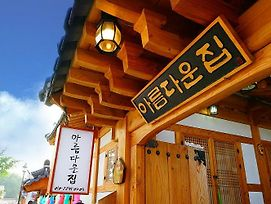Beautiful House Hanok Stay photos Exterior