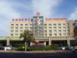 Qingdao Kuaitong International Hotel photos Exterior
