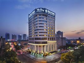 The Pury Hotel Yiwu photos Exterior