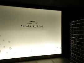 Aroma Kuravi (Adults Only) photos Exterior