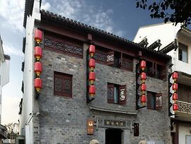 Ssaw Boutique Hotel Nanjing Qifeng Confucius House photos Exterior