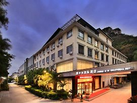 Guilin Zhongshui International Hotel photos Exterior