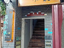 Small Hostel In Ancient City photos Exterior