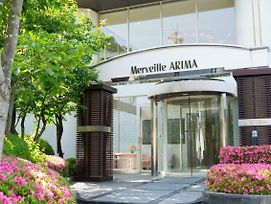 Merveille Arima photos Exterior