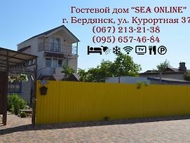 Guest House Sea Online photos Exterior