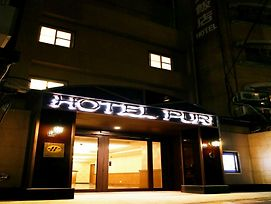 Hotel Puri (Ximen Branch) photos Exterior