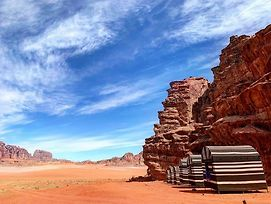 Wadi Rum Desert Colored photos Exterior
