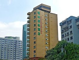 Greentree Inn Guiyang Shifu Court Street Business Hotel photos Exterior