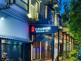 Riverside Inn Guilin Central photos Exterior