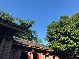 Yi Su Li - Courtyard In The City photos Exterior