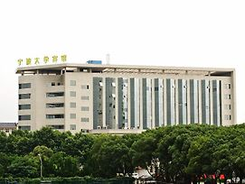 Ningbo University Hotel photos Exterior