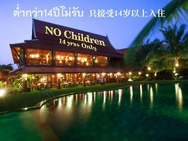 Baan Suchadaa Lampang Resort (Adults Only) photos Exterior