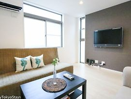 Prime 3 Bedroom Shibuya-Hatagaya House With House Wifi & Tv, Monthly Stay Ok! photos Exterior