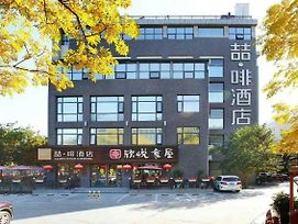 James Joyce Hotel Xi'An Datang Furong Garden photos Exterior