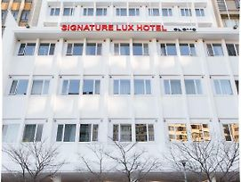 Signature Lux Hotel By Onomo Foreshore photos Exterior