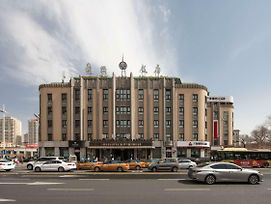 Harbin International Hotel photos Exterior
