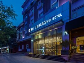 Beijing Red Hotel photos Exterior