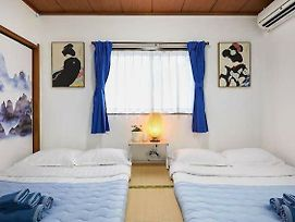 201 Comfy Guest Room In Shinjuku 3Min Station photos Exterior