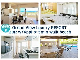 Luxury Resort Villa 恩納 Private Condominium photos Exterior