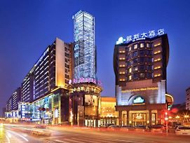 Days Hotel & Suites Hillsun Chongqing photos Exterior