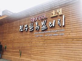 Jeonju Hanok Village Hotel photos Exterior