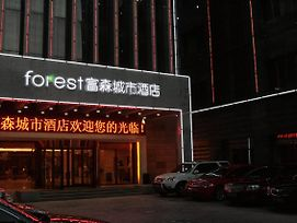 Xi'An Forest City Hotel photos Exterior