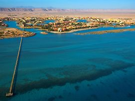 Sheraton Miramar Resort El Gouna photos Exterior