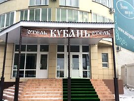 Hotel Kuban photos Exterior