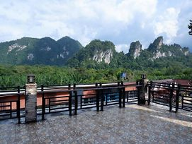 Khao Sok Nature Place photos Exterior