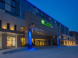 Holiday Inn Express Zhengzhou Airport photos Exterior