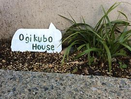 "Ogikubo House ""Woman Only"" photos Exterior"