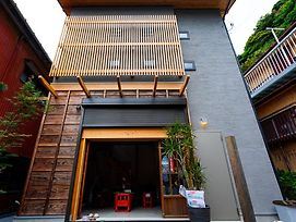 Kichinya Yagoro photos Exterior