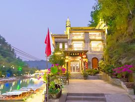 Fenghuang Tujia Ethnic Minority River View Hotel photos Exterior
