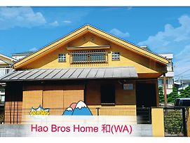 Hao Bros. Home 和 photos Exterior
