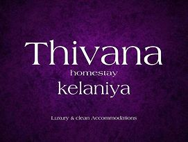 Thivana Homestay photos Exterior