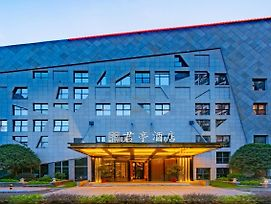 Ssaw Boutique Hotel Liuzhou photos Exterior