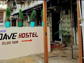 Hotel Dave Hostel Nr Tata Hospital photos Exterior