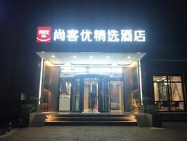 Thank Inn Plus Hotel Shanxi Yuncheng Yongji City Zhongshan West Street photos Exterior